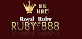 ruby888 logo